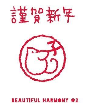 あけおめ2020.jpg