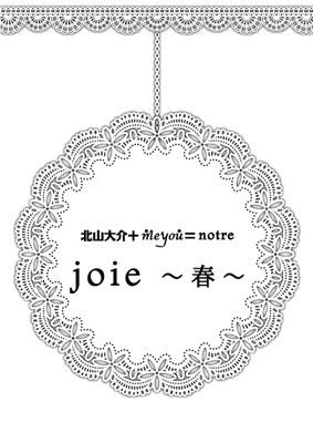 notre_joie.jpg